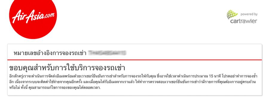 06-Screen shot 2014-08-04 at 11.54.17 PM
