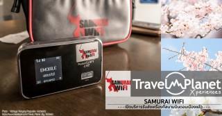 Samurai wifi