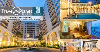 KANTARY BAY RAYONG โรงแรมแคนทารี่เบย์ระยอง