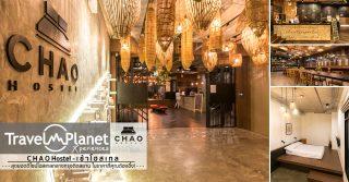 CHAO Hostel Bangkok Siam