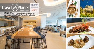 Amor Novotel Phuket Phokeethra โนโวเทล ภูเก็ต โภคีธรา