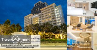 Novotel Phuket Phokeethra โนโวเทล ภูเก็ต โภคีธรา