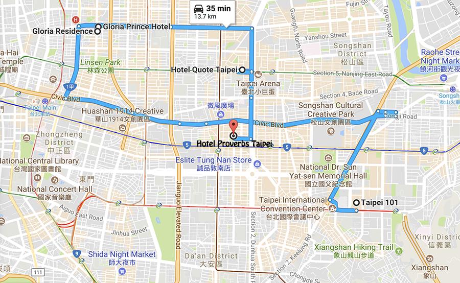 Gloria Hotel Group โรงแรม ไทเป ไต้หวัน