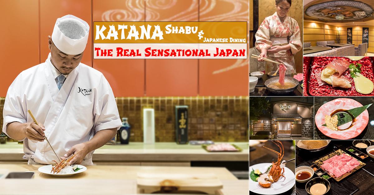 Katana Shabu Japanese Dining - สุดยอดพรีเมียมชาบู เนื้อมัตสึซากะ