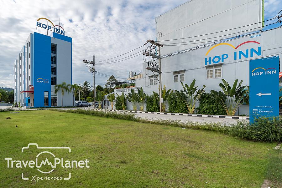 Hop Inn Phuket โรงแรม ฮ็อป อินน์ ภูเก็ต
