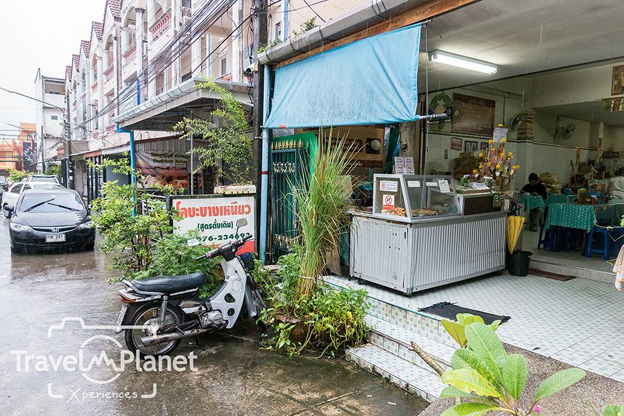 ร้านอาหาร ภูเก็ต ท้องถิ่น อร่อย