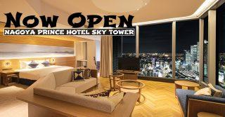 โรงแรม นาโกย่า ปริ๊นซ์ โฮเต็ล สกาย ทาวเวอร์ Nagoya Prince Hotel Sky Tower