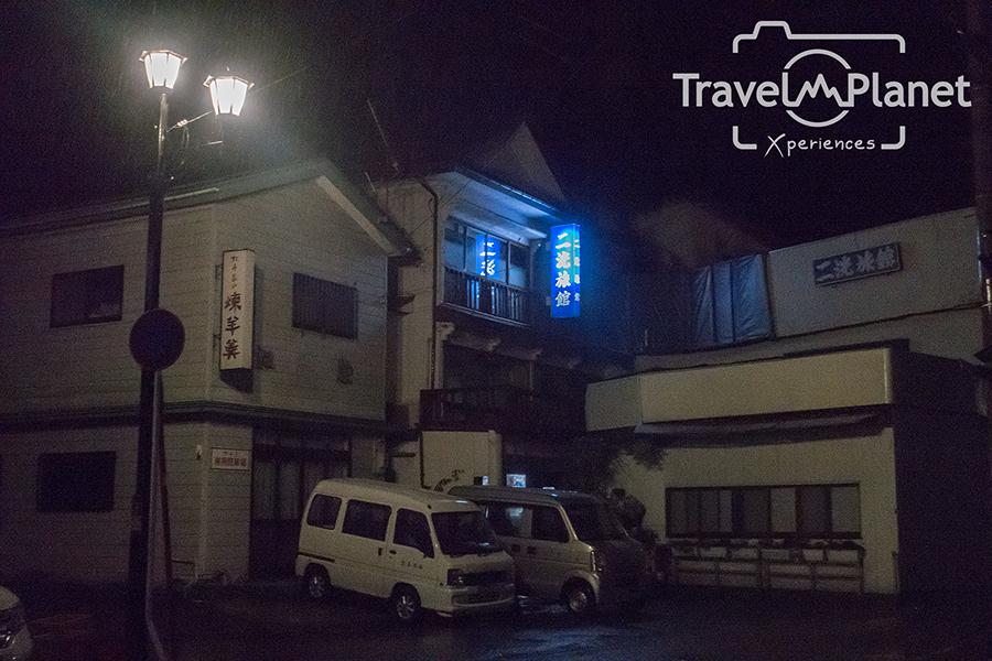 travel<br /> ที่พัก รอบจังห<b มะ โรงแรม เรียวกัง โฮสเทล