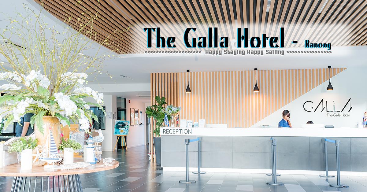 The Galla Hotel โรงแรม เดอะกาลล่า ระนอง
