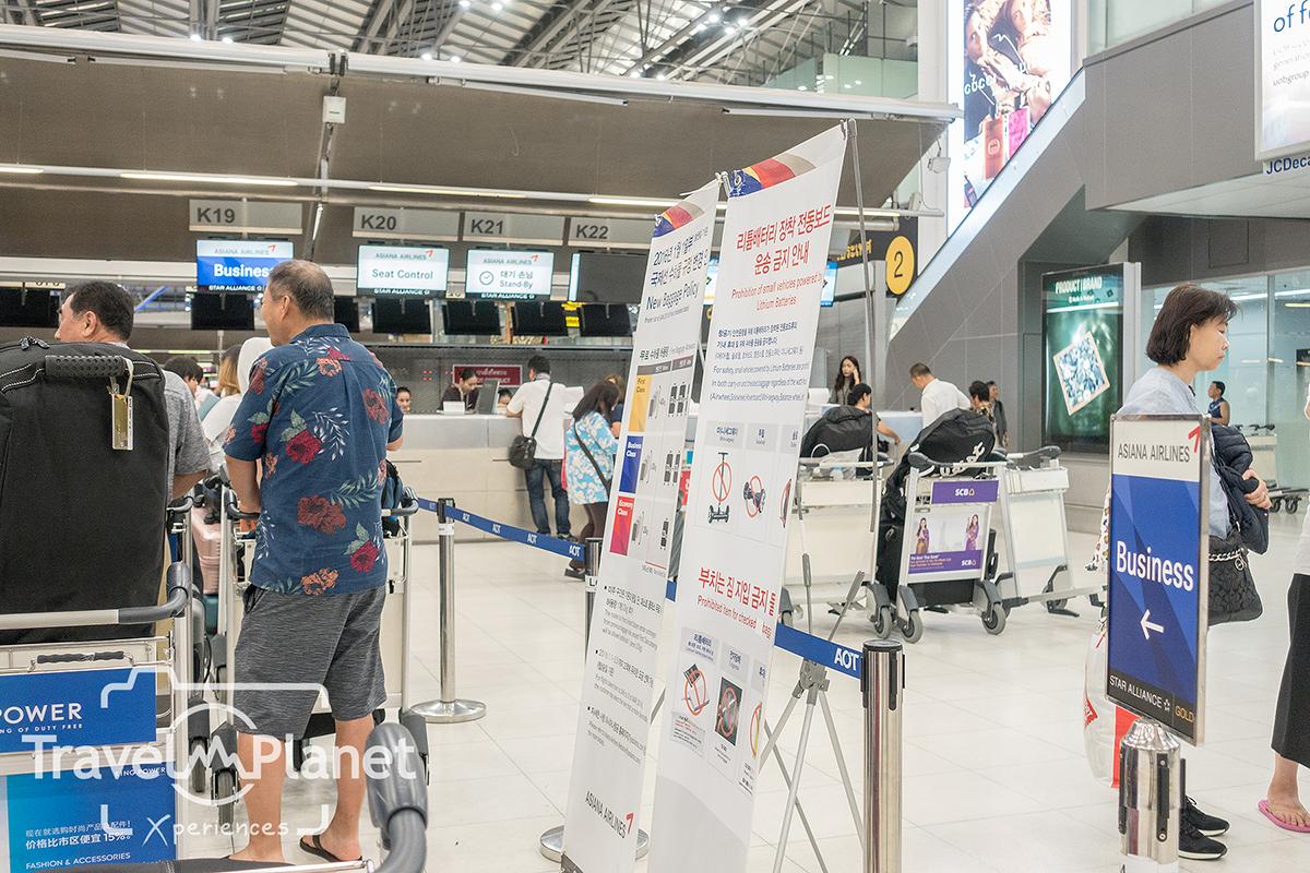 แถวเช็คอินสายการบินเอเชียน่าแอร์ไลน์ สนามบินสุวรรณภูมิ