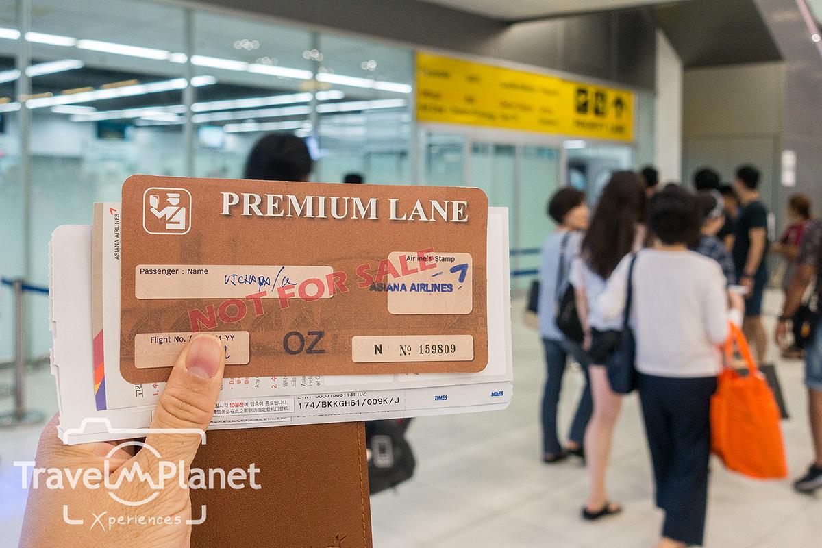 บัตร Premium Lane