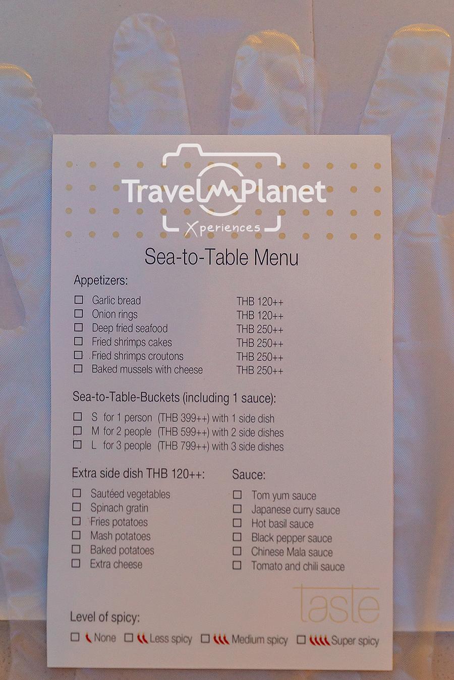 เมนูกุ้งถัง Sea-to-Table ห้องอาหาร Seasonal Tastes โรงแรม The Westin Grande