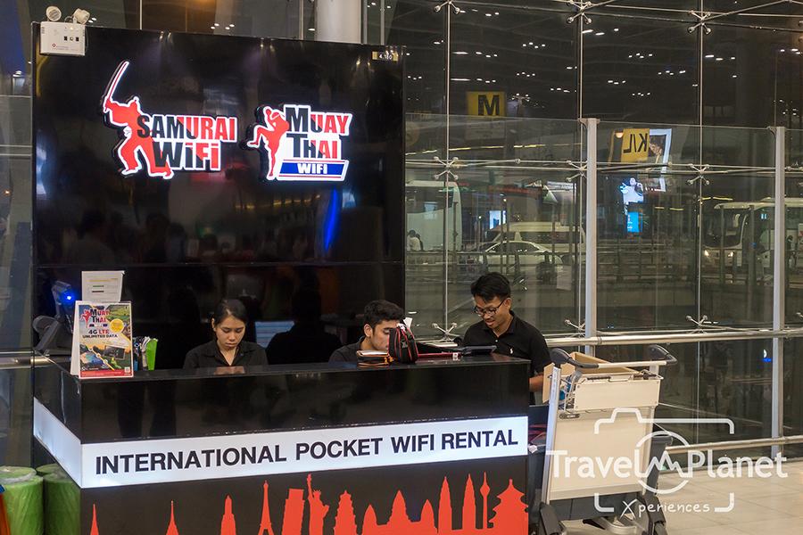 global Wifi สนามบินสุวรรณภูมิ