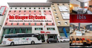 ibis Glasgow City Centre - Sauchiehall Street Hotel