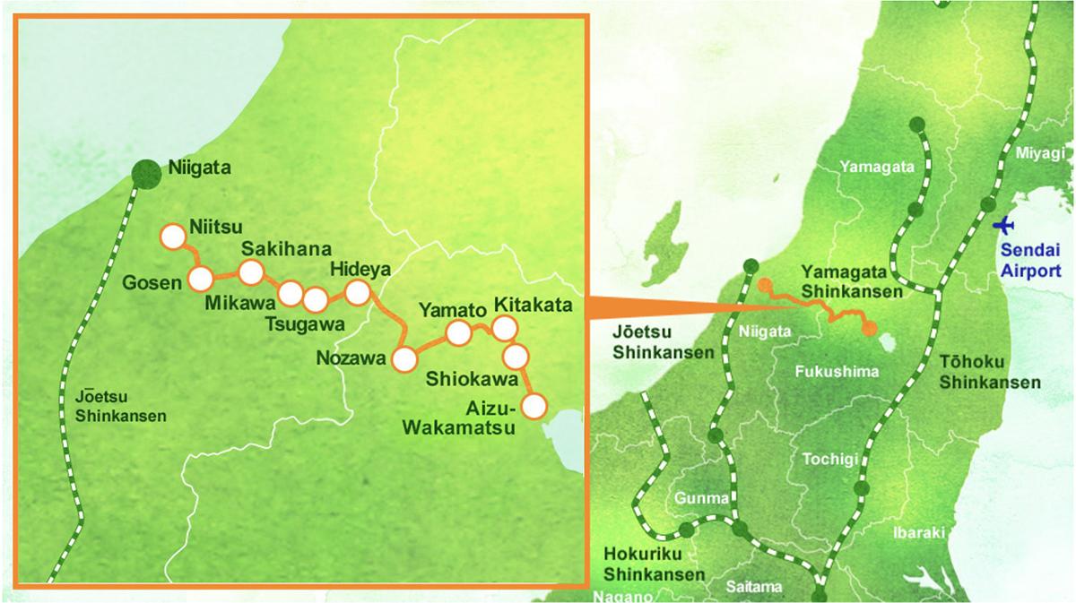 ใบไม้แดง Fukushima Koyo SL Banetsu Monogatari