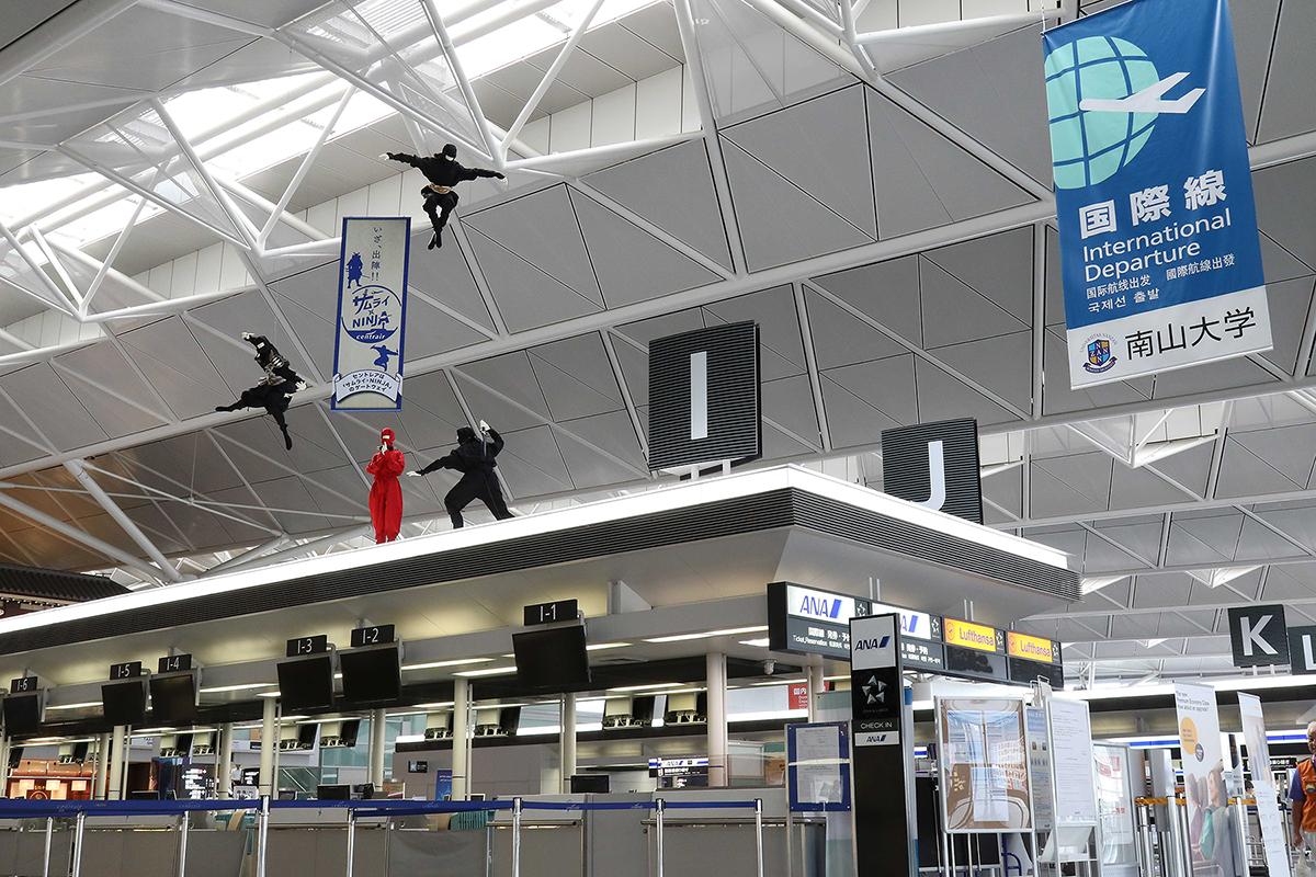 สนามบินชูบุ เซ็นแทรร์ นาโกย่า - Chubu Centrair International Airport