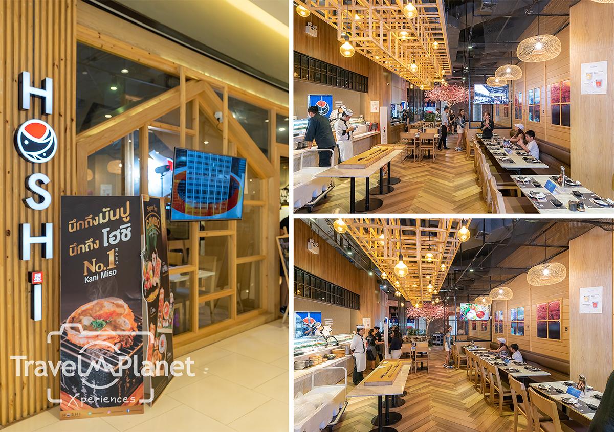 Hoshi Restaurant ปลามากุโระ ทูน่าบลูฟิน
