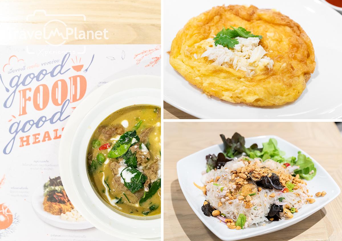 อย่าลืม สีฟ้า เวลาหิว Amazing Thai Taste
